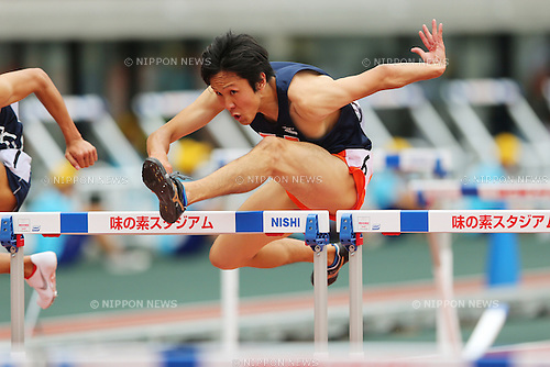 Wataru Yazawa (JPN), <br /> June 9, 2013 - Athletics : <br /> The 97th Japan Athletics National Championships, Men's 110mH Semi-Final <br /> at Ajinomoto Stadium, Tokyo, Japan. <br /> (Photo by Daiju Kitamura/AFLO SPORT)