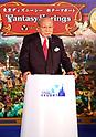 """Tokyo Disney Sea new area """"Fantasy Springs"""""""