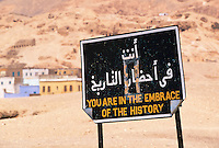 Egyptian Antiqueties department sign promoting tourism on the west bank, Luxor, Egypt