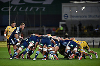 Action from the Super Rugby - Hurricanes v Blues at FMG Stadium, Palmerston North, New Zealand on Friday 13 March 2015. <br /> Photo by Masanori Udagawa. <br /> www.photowellington.photoshelter.com.