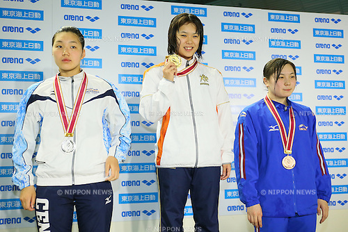 (L to R) <br /> Mari Inoue, <br /> Saki Fujita, <br /> Aya Watanabe, <br /> MARCH 29, 2015 - Swimming : <br /> The 37th JOC Junior Olympic Cup <br /> Women's 50m Backstroke <br /> champion ship award ceremony <br /> at Tatsumi International Swimming Pool, Tokyo, Japan. <br /> (Photo by YUTAKA/AFLO SPORT)