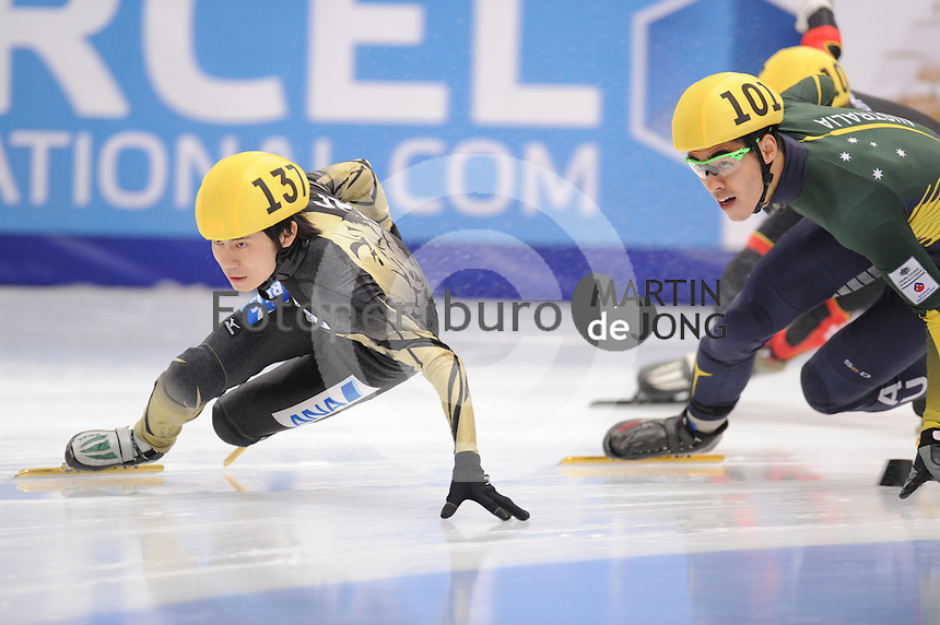 "SHORT TRACK: MOSCOW: Speed Skating Centre ""Krylatskoe"", 14-03-2015, ISU World Short Track Speed Skating Championships 2015, Ranking Races, Hiroki YOKOYAMA (#137 