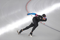 SCHAATSEN: BERLIJN: Sportforum, 06-12-2013, Essent ISU World Cup, 1500m Men Division A, Joey Mantia (USA), ©foto Martin de Jong