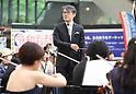 """Akira Senju conducts an orchestra for his opera """"Manyoshu"""""""