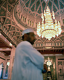 OMAN, Muscat, The interior of the Sultan Qaboos Grand Mosque