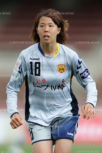 Hina Sugita (Leonessa), April 30, 2016 - Football / Soccer : Hina Sugita of INAC Kobe Leonessa looks on during the Nadeshiko League match between Urawa Reds Ladies and INAC Kobe Leonessa at Urawa Komaba Stadium in Saitama, Japan (Photo by AFLO)