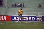 Group Stage B Australia VS Chinese Taipei during the 2008 AFC Women's Asian Cup, 29 May 2008, in Thong Nhat Stadium, Ho Choi Minh City, Vietnam. Photo by World Sport Group