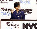 Tokyo and New York City form tourism partnership