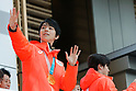 Japanese Olympic team attends fan event