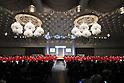 Japan Delegation (JPN), AUGUST 25, 2016 : Rio 2016 Olympic Japan Delegation disbandment ceremony in Tokyo, Japan. <br /> (Photo by Sho Tamura/AFLO SPORT)