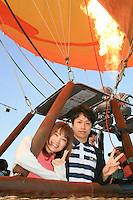 20160903 03 September Hot Air Cairns Ballooning