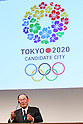 Fujio Cho, MARCH 5, 2013 : Fujio Cho,Toyota Motor Corporation Chairman of the Board attends a Media briefing about presentations of Tokyo 2020 bid Committee in Tokyo, Japan. (Photo by Yusuke Nakanishi/AFLO SPORT).