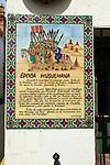 Ceramic tiles picture village of Cortes de la Frontera, Serrania de Ronda,  Malaga province, southern Spain
