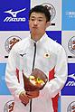 Trampoline: Japanese World Trampoline Championship Trials 2018