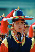 Ceremonial guard in South Korea