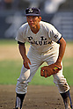 Kazuhiro Kiyohara (PL Gakuen), JULY 31, 1985 - Baseball : Kazuhiro Kiyohara of PL Gakuen fields during the final game against Tokai-Dai Gyosei of the Osaka Prefecture qualifying tournament for the 67th National High School Baseball Championship Tournament at Nippon Life Insurance Baseball Stadium (Nissay Stadium) in Osaka, Japan. (Photo by Katsuro Okazawa/AFLO)85 07_31 (PL)  vs