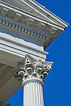 Photo of architectural detail on the famous Customs House