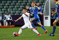 Auckland, New Zealand - Friday, June 5, 2015: The Ukraine defeated the USMNT U-20 3-0 to win Group A play during the FIFA U-20 World Cup at QBE Stadium.