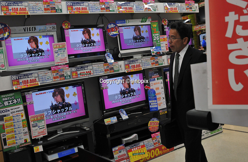 An electronics shops, Tokyo, Japan, sells Aquos, sharp TV's.  Japan has been hit extremely hard by the economic crisis as perviously profitable electronic companies have all stumbled in recent months..