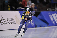 SPEED SKATING: SALT LAKE CITY: 20-11-2015, Utah Olympic Oval, ISU World Cup, Podium 5000m Ladies B-Division, Do-Young Park (KOR), ©foto Martin de Jong