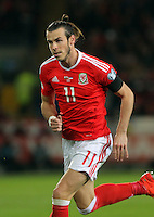 Gareth Bale of Wales in action during the 2018 FIFA World Cup Qualifier between Wales and Serbia at the Cardiff City Stadium, Wales, UK. Saturday 12 November 2016