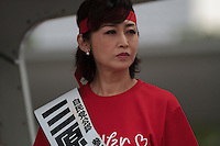 Liberal Democratic Party candidate, Junko Mihara at an election rally in Sakuraguicho, Yokohama, Kanagawa, Japan. Monday June 27th 2016. The Japanese house of Councillors (Upper House) will hold an election on July 10th.
