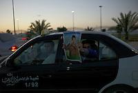 Tripoli, Libya, March 20, 2011