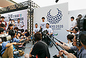 Japan's Paralympic athletes answer questions from the press during the 3 Years to Go! ceremony for the Tokyo 2020 Paralympic games at Urban Dock LaLaport Toyosu on August 25, 2017. The Games are set to start on August 25th 2020. (Photo by Rodrigo Reyes Marin/AFLO)
