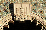 Detail of a Moorish fountain in Sintra, Portugal.