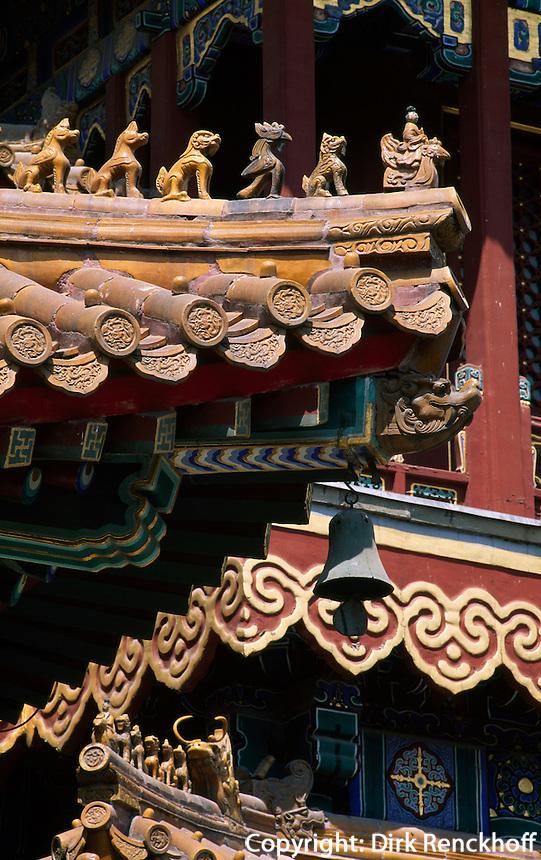 China, Peking, Dach-Detail von  Wan Fu Ge, der Haupthalle im Lamatempel