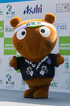 Hanyu City mascot character Mujinamon performs during the ''Local Characters Festival in Sumida 2015'' on May 30, 2015, Tokyo, Japan. The festival is held by Sumida ward, Tokyo Skytree town, the local shopping street and ''Welcome Sumida'' Tourism Office. Approximately 90 characters attended the festival. According to the organizers the event attracts more than 120,000 people every year. The event is held form May 30 to 31. (Photo by Rodrigo Reyes Marin/AFLO)