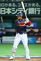 Atsunori Inaba (JPN), .MARCH 2, 2013 - WBC : .2013 World Baseball Classic .1st Round Pool A .between Japan 5-3 Brazil .at Yafuoku Dome, Fukuoka, Japan. .(Photo by YUTAKA/AFLO SPORT)