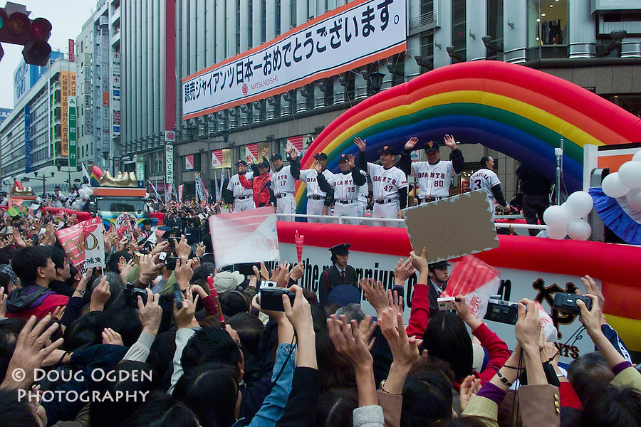 The Yomiuri Giants win the Japan World Series and have parade down Chuodori avenue, Ginza, Tokyo, Japan