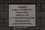 Israel, Menashe Heights, the memorial to the two members of Kibbutz Ein Hashofet killed in 1938 on the road to Emek Hashalom