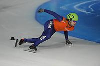 SCHAATSEN: DORDRECHT: Sportboulevard, Korean Air ISU World Cup Finale, 11-02-2012, Sjinkie Knegt NED (62), ©foto: Martin de Jong
