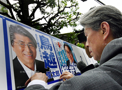 July 14, 2016, Tokyo, Japan - Shuntaro Torigoe, a prominent Japanese journalist and one of 10 candidates running in the July 31 Tokyo gubernatorial election, posts his own election poster near the City Hall in Tokyo on Thursday, July 14, 2016. Voters in the nations capital will go to the polls for the second time in July, this time to pick a new governor to fill the vacancy left by the resignation of scandal-tinted former Gov. Yoichi Masuzoe.  (Photo by Natsuki Sakai/AFLO) AYF -mis-