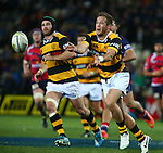 ITM Cup Tasman Makos v Taranaki Trafalagar Park ,Nelson New Zealand,Thursday 11th September 2014,Evan Barnes / Shuttersport.