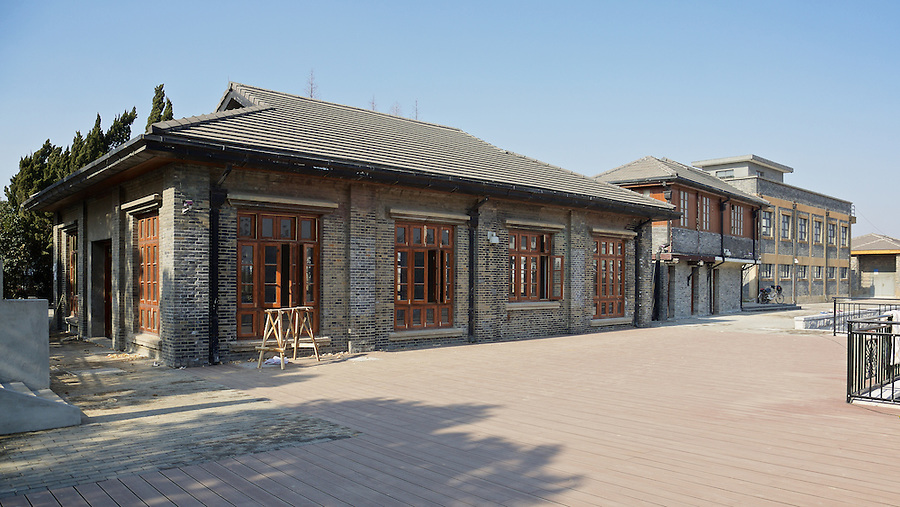 Waterworks Buildings On The Former Zhenjiang (Chinkiang) Bund. Built In 1933.