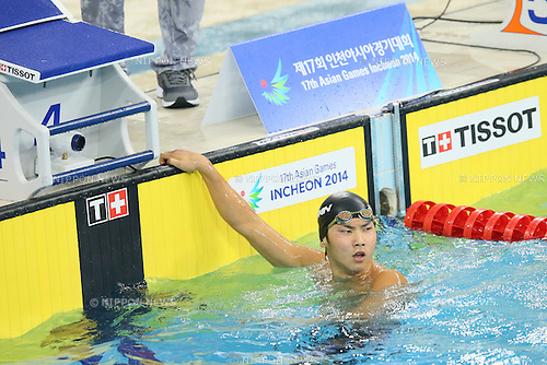 Kenta Hirai (JPN), <br /> SEPTEMBER 21, 2014 - Swimming : <br /> Men's 200m Butterfly Heat <br /> at Munhak Park Tae-hwan Aquatics Center <br /> during the 2014 Incheon Asian Games in Incheon, South Korea. <br /> (Photo by YUTAKA/AFLO SPORT) [1040]