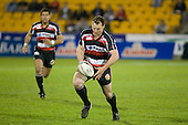 Kevin Farrell. Air New Zealand Cup rugby game between Counties Manukau Steelers & Wellington played at Mt Smart Stadium on the 31st August 2007. The Score was 13 all at halftime, with Wellington going on to win 33 - 18.