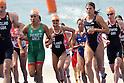 Yuka Sato (JPN), <br /> AUGUST 20, 2016 - Triathlon : <br /> Women's Final <br /> at Fort Copacabana <br /> during the Rio 2016 Olympic Games in Rio de Janeiro, Brazil. <br /> (Photo by Koji Aoki/AFLO SPORT)