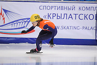 "SHORT TRACK: MOSCOW: Speed Skating Centre ""Krylatskoe"", 14-03-2015, ISU World Short Track Speed Skating Championships 2015, Rianne DE VRIES (#050 
