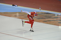 SPEED SKATING: SALT LAKE CITY: 20-11-2015, Utah Olympic Oval, ISU World Cup, 1500m, Jan Szymanski (POL), ©foto Martin de Jong