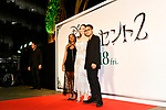 "Actor Angelina Jolie and her children Zahara Marley Jolie-Pitt and Maddox Jolie-Pitt attend a Japan premiere for Disney's ""Maleficent: Mistress of Evil"" on October 3, 2019, in Tokyo, Japan. The movie is a sequel to 2014 hit ""Maleficent"" and will be released on October 18. (Photo by AFLO)"