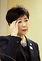 Tokyo Governor Yuriko Koike speaks before the media at her office