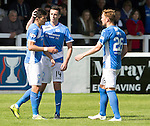Elgin City v St Johnstone…. 16.07.16  Borough Briggs, Elgin  The Betfred Cup<br />