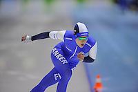 SCHAATSEN: HEERENVEEN: IJsstadion Thialf, 11-11-2012, KPN NK afstanden, Seizoen 2012-2013, 1000m Dames, Letitia de Jong, ©foto Martin de Jong