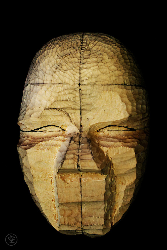 Mask by Kojima Oun.