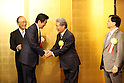 January 5, 2017, Tokyo, Japan - Japanese Prime Minister Shinzo Abe (2nd L) is greeted by Japanese business group leaders Akio Mimura (L), Sadayuki Sakakibara (2nd R) and Yoshimitsu Kobayashi (R) for a business leaders' New Year party at a Tokyo hotel on Tuesday, January 5, 2017.  (Photo by Yoshio Tsunoda/AFLO)