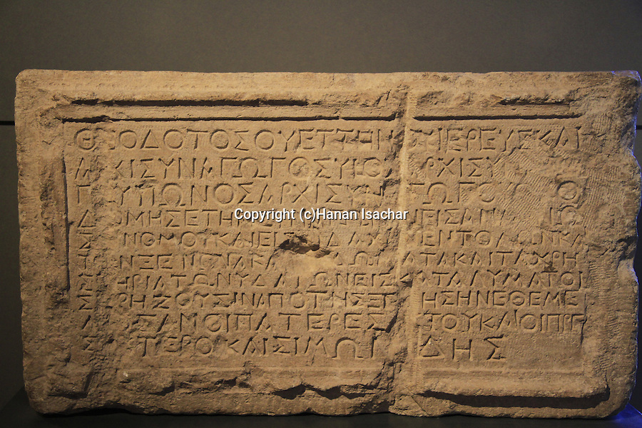 Israel, Theodotos Synagogue inscription from the City of David, Jerusalem, 1st century BC, at the Israel Museum